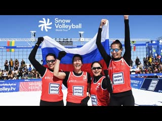 Snow volleyball. russia vs usa. gold medal match woman. world tour.