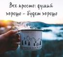 Фотоальбом Зульфии Нуриевой