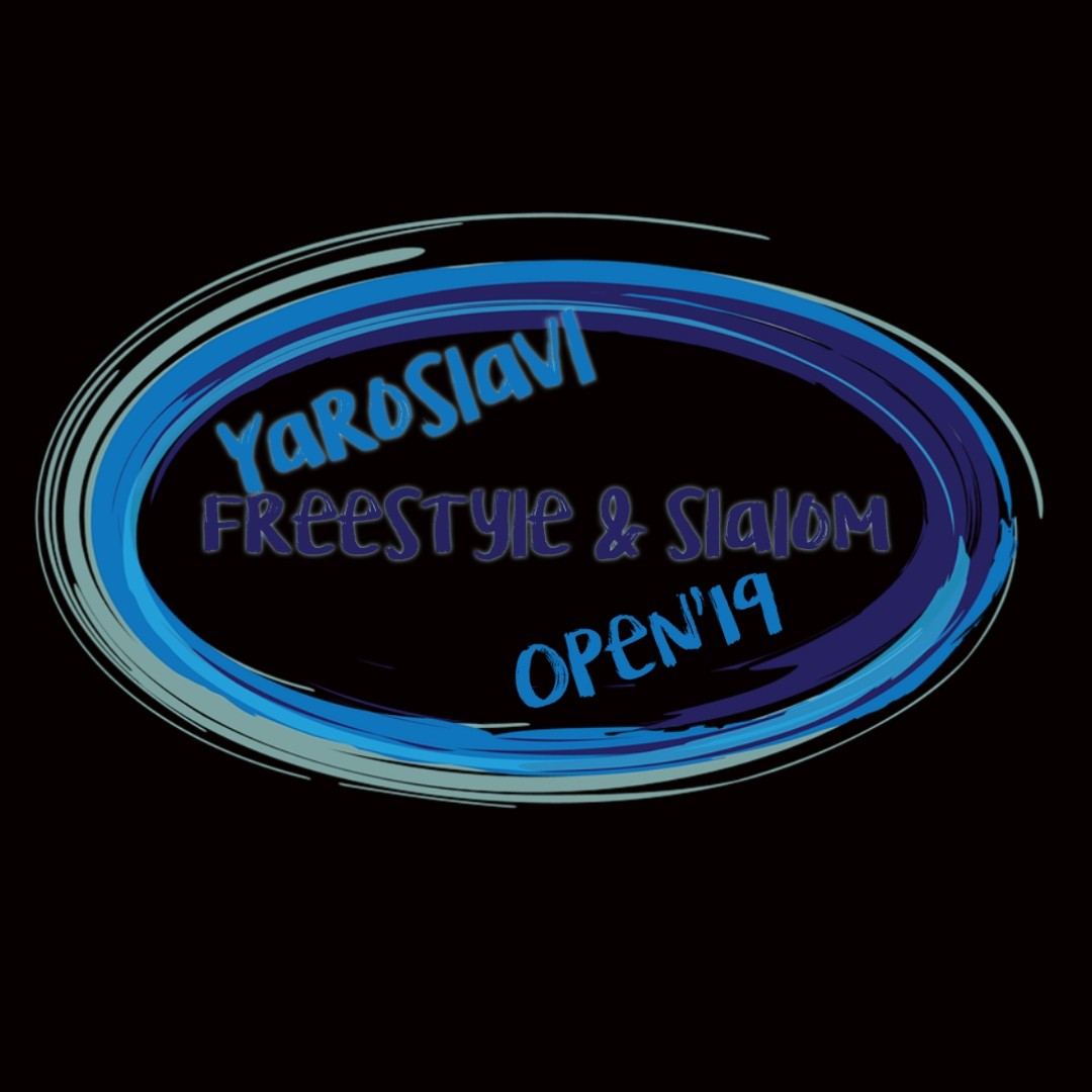 Афиша Ярославль Yaroslavl freestyle & slalom open
