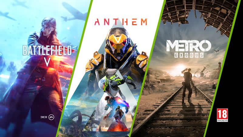Три хита c RTX Получите до трех игр при покупке GeForce RTX