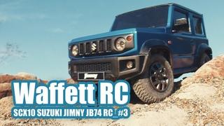 SCX10 SUZUKI JIMNY JB74 RC_#4 #SCX10 #JIMNY #Axial