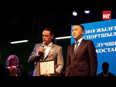 Чемпиона паралимпийских игр Александра Колядина наградили орденом Курмет в Костанае