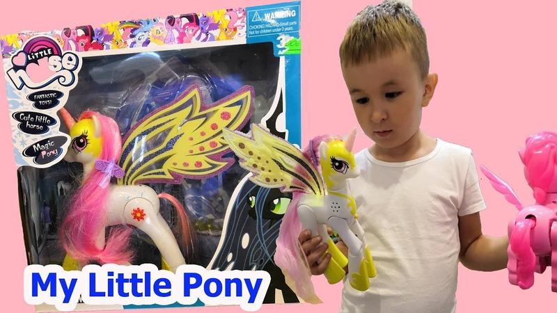 Май Литл Пони Мультик Эквестрия Герлз Пинки Пай Распаковка Игрушки My little Pony