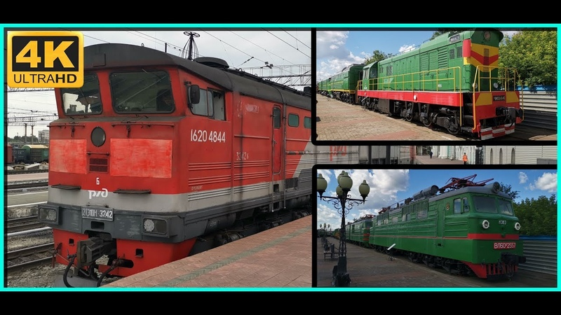 Russische Eisenbahn Вокзал Челябинск Chelyabinsk Bahnhof Russian Railways