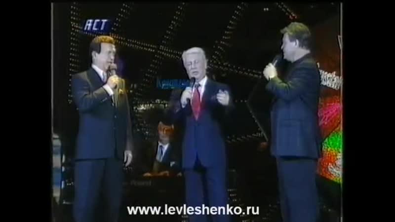 Ленин всегда живой - Лещенко, Винокур, Кобзон_cut_001