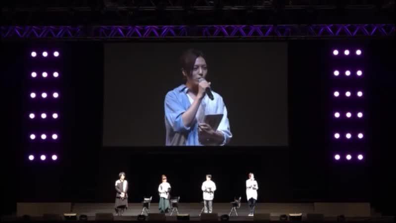 蒼井翔太 Aoi Shouta ジャンプフェスタ2019 ジャンプスーパーステージ「この音とまれ!」生中継 23 12 2018 日 10 20開始