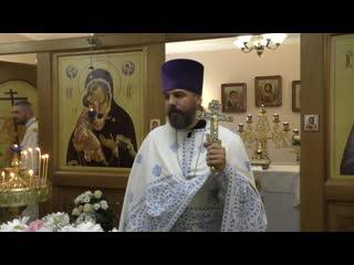 Проповедь в праздником Вознесения Господня