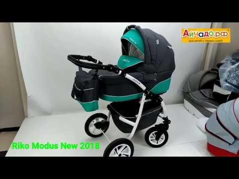 Купить детскую коляску Riko Modus New 2018 с экокожей. Блиц-обзор. Рико, как всегда крутая модель.