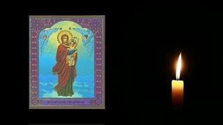 От всех бед и напастей.  Акафист Пресвятой Богородице пред иконой Благодатное небо.