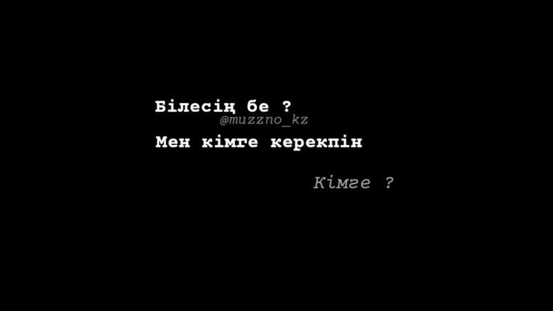 🖤🖤ешкімге керек емеспін💔💔