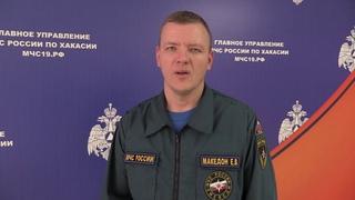 Евгений Македон о работе поисковых групп от 3 декабря