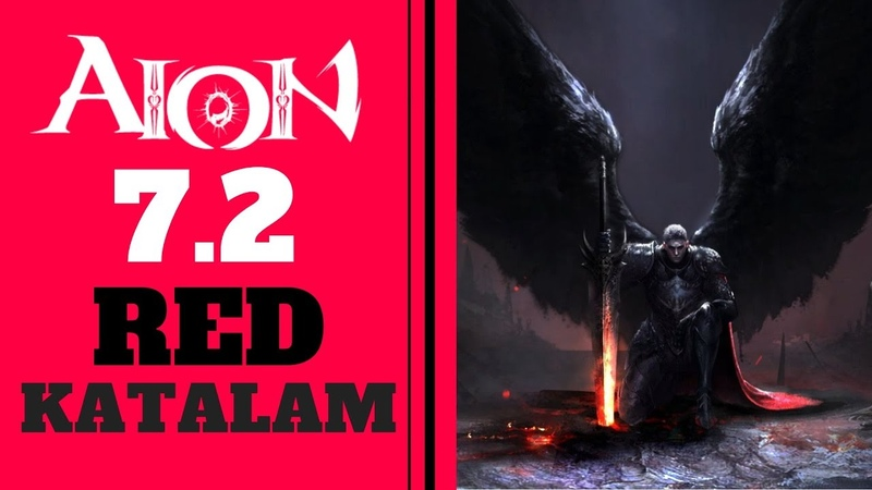 Aion 7.2 RED KATALAM - All You Need To Know About Red Katalam