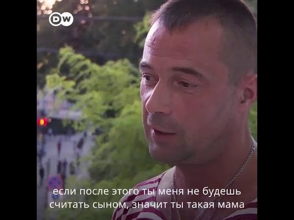 Поехал воевать на Донбасс за любовником: шокирующие откровения ветерана АТО