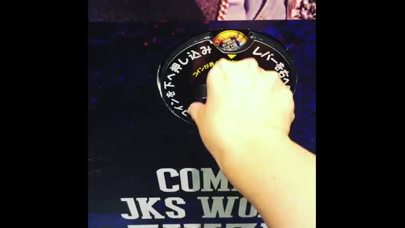 Comeon JKS World ZikZin Planet ~ Tokyo~ сферы с сюрпризом.