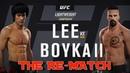 EA SPORTS UFC 2 Bruce Lee v Yuri Boyka II - The Re-Match