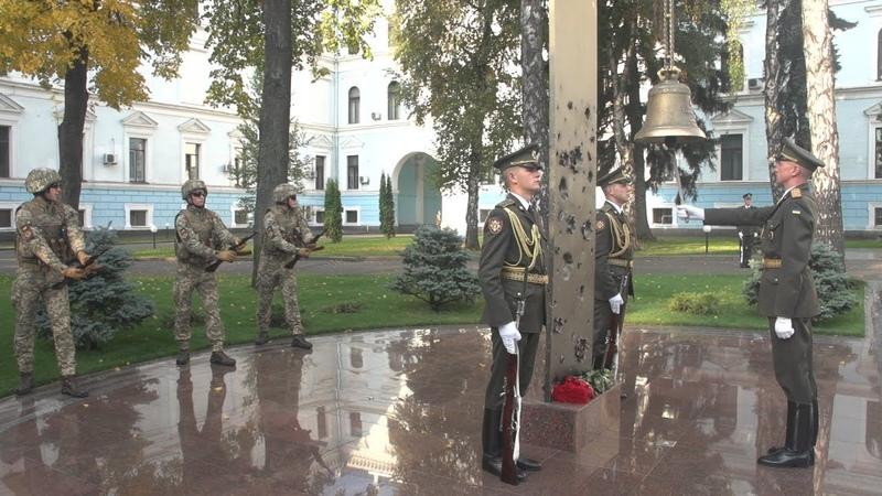 Ранковий церемоніал вшанування загиблих українських героїв 3 жовтня