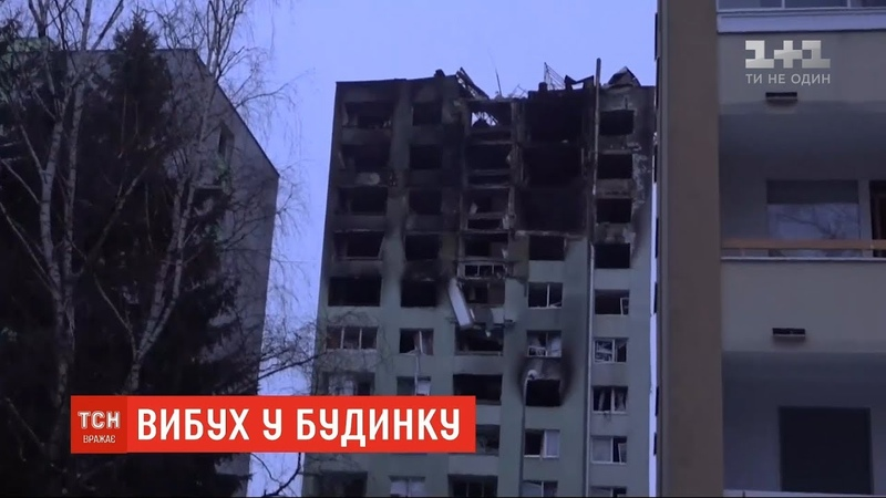 До семи зросла кількість жертв вибуху що прогримів напередодні у Словаччині