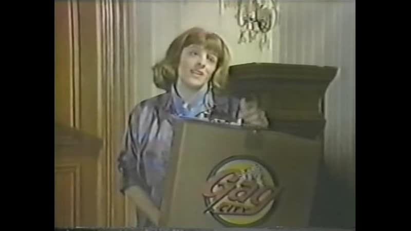Мистер Бугеди Mr. Boogedy (1986) США