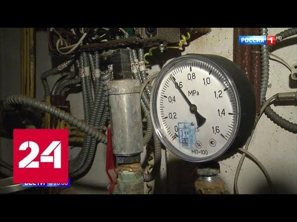 Новый адрес неизвестен: в Москве пропали несколько управляющих компаний - Россия 24