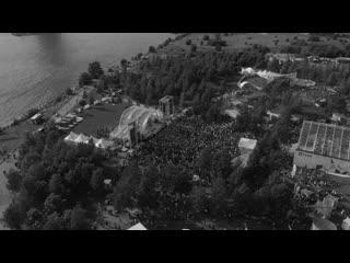 ATL | КИСЛОТНЫЙ ДОМ |  | VK FEST