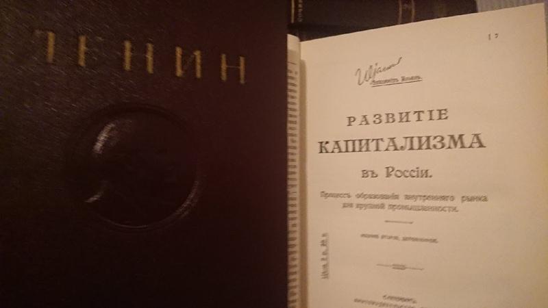 3 том ПСС Ленин Развитие и загнивание капитализма