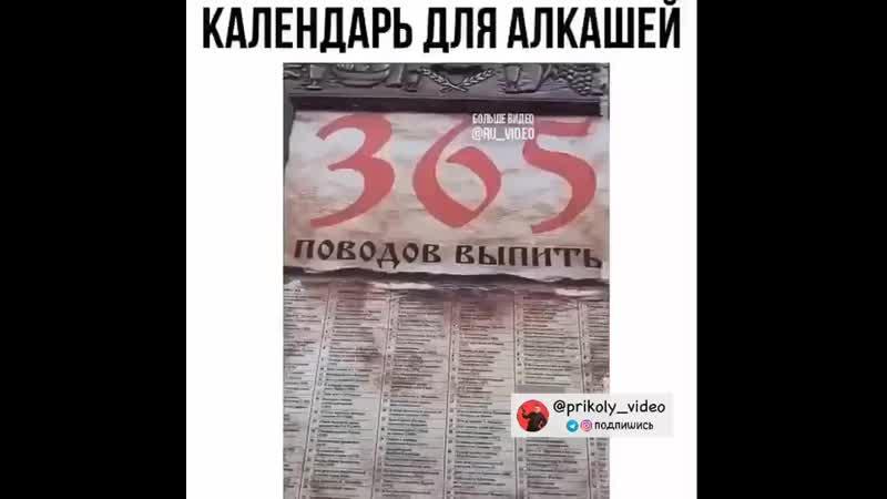 2_5343898098953356210.MOV