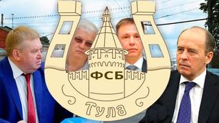 Карманные судьи и чиновники ФСБ: как уничтожить непокорный бизнес