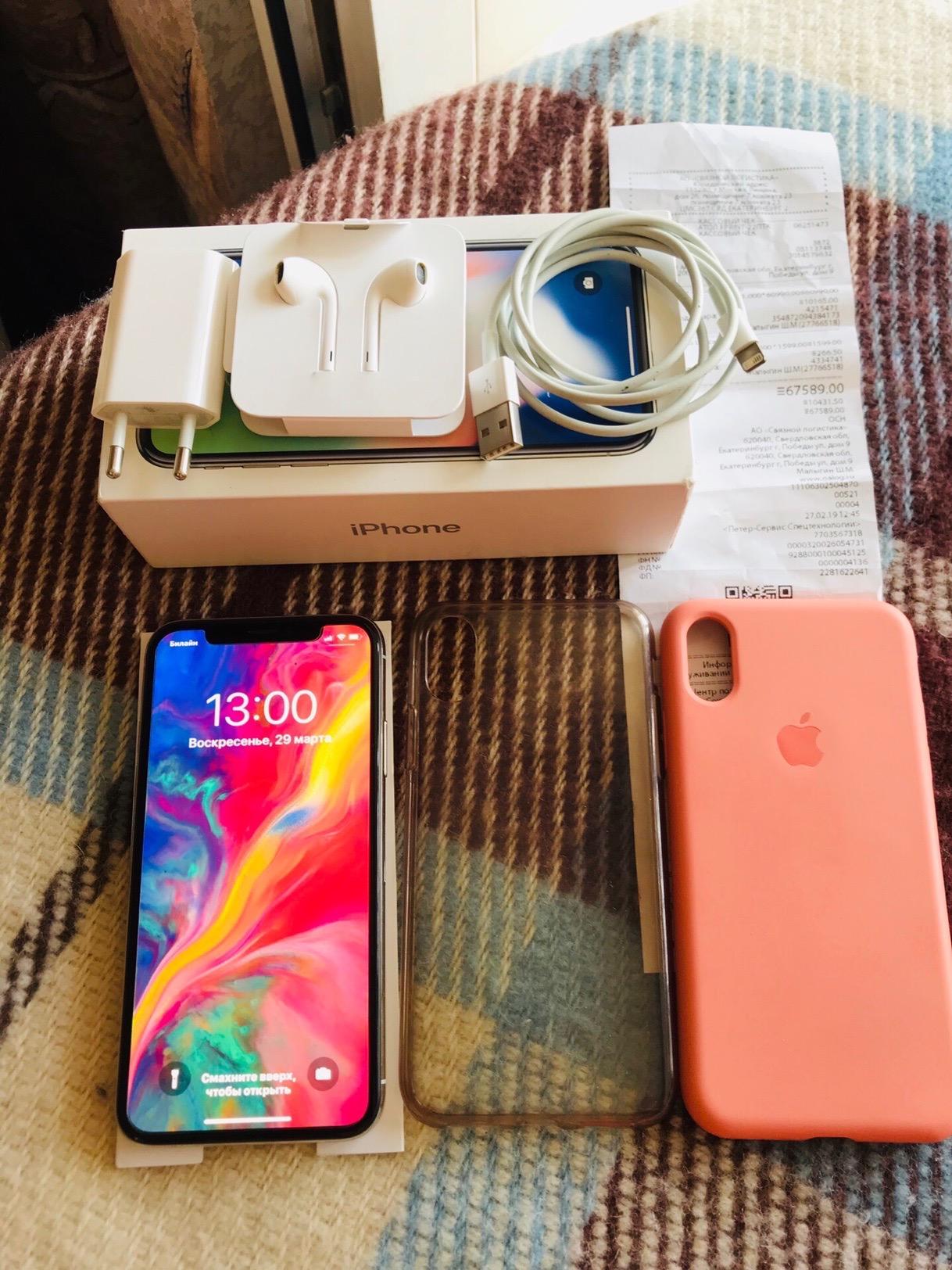 Apple iPhone X 64GB Silver - Цена 30 000 Телефон   Объявления Орска и Новотроицка №3238