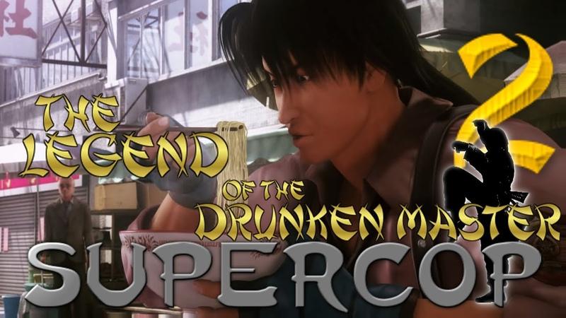 The Legend of the Drunken Master 2 SUPERCOP Lei Wulong Baits Mixups Tekken Tag Tournament 2