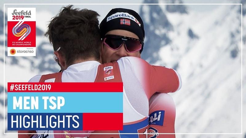 Iversen/Klaebo crowned   Seefeld   Men's TSP   FIS Nordic World Ski Championships