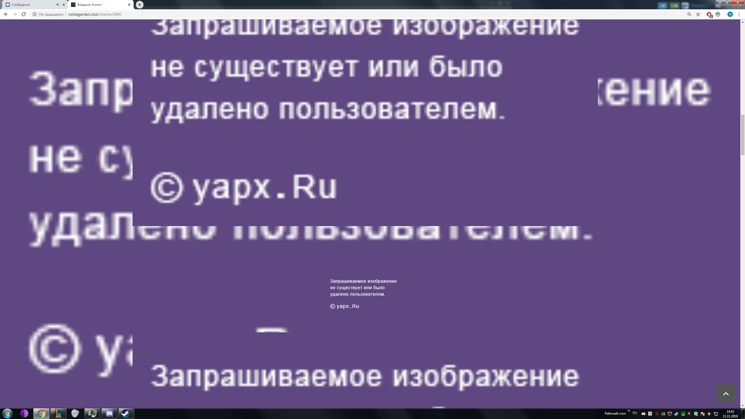 zyvucuRh_fo.jpg