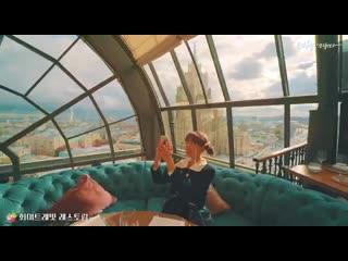 Девушка, влюбленная в Москву