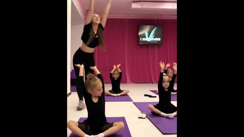 Детская хореография 4 5 лет