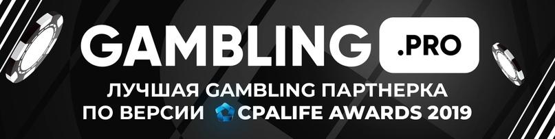Вокруг света с Gambling.pro (Польша), изображение №4