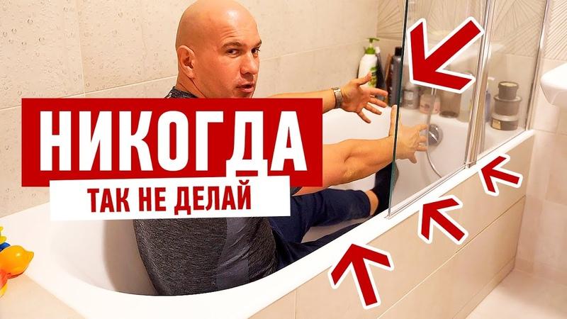 Ремонт квартиры Самая большая ошибка заказчика