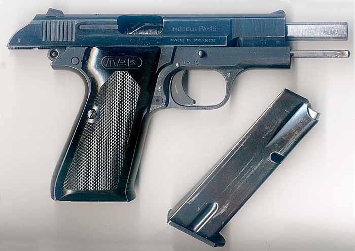 Пистолет MAB PA-15, Франция, изображение №4