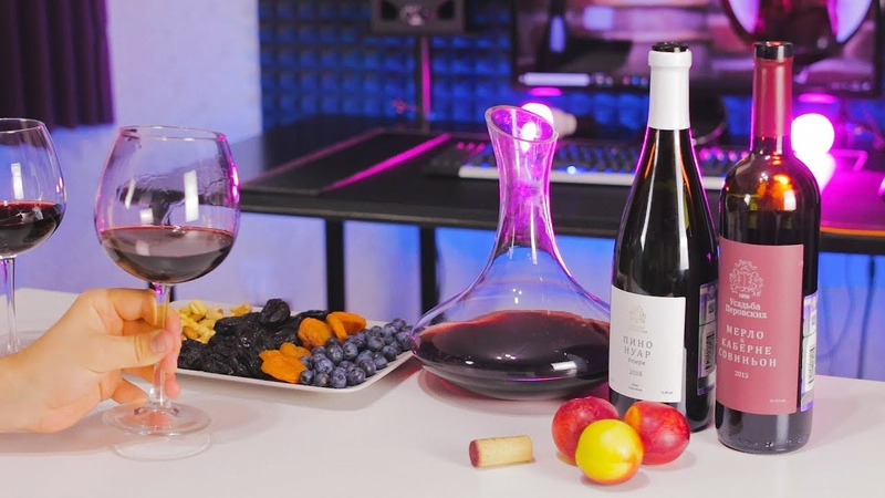 Самое необычное Вино, что я пробовал - Усадьба Перовских.