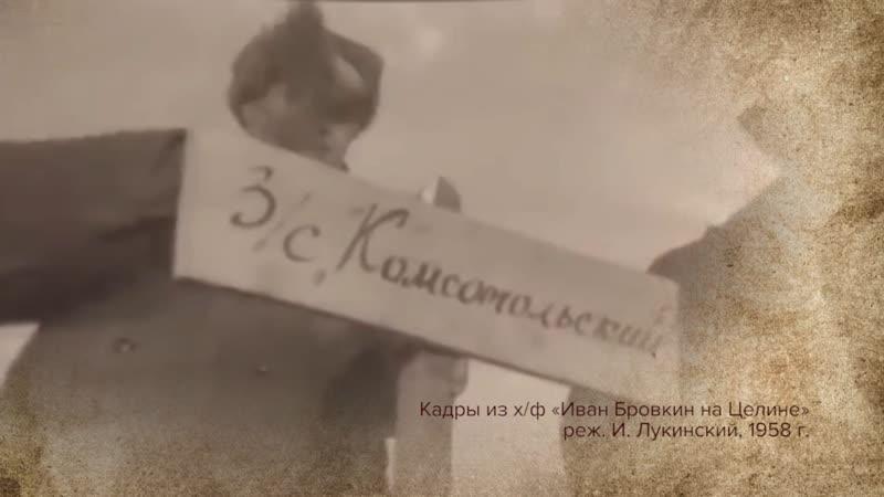 Летопись Оренбуржья Адамовский район