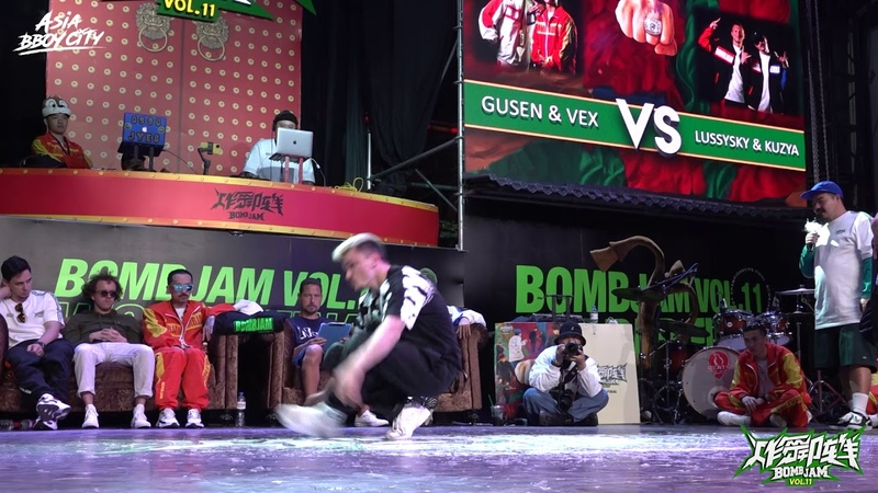 Gusen Vex vs Lussy Sky Kuzya | Semi-Finals | 2on2 | Bomb Jam Vol.11