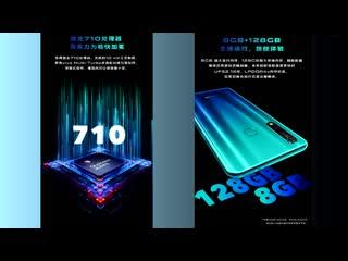 Redmi 7A - ХИТ до 100$! Vivo Z5x РАЗНЕС Redmi Note 7 и Meizu Note 9 в пух и прах