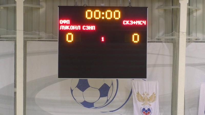 29 10 19 ОФП ЛУКОЙЛ СЗНП СКЗ МСЧ