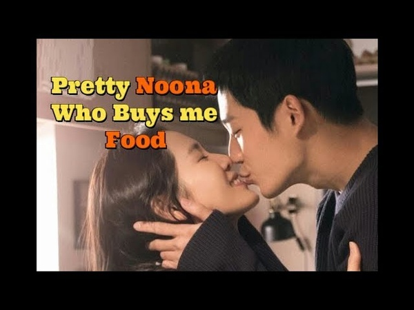 Sweet moments of Son Ye-Jin and Jung Hae In Something in the rain | Noona love | Rom drama scenes