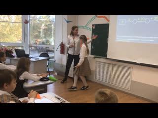 Урок математики в 3 классе проводит мама Софии Надежда Провальска-Делиня