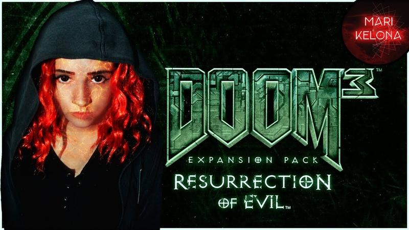 Doom 3: Resurrection of Evil Дополнение Прохождение