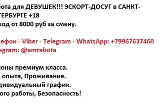 Работа вахтой в москве 15 для девушек дмитрий дудин