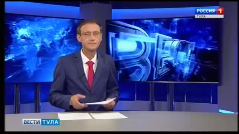 В Щекино открыт памятник Игорю Талькову.mp4