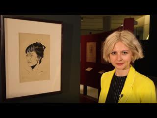Детская экскурсия Бунт картин! в видеоформате