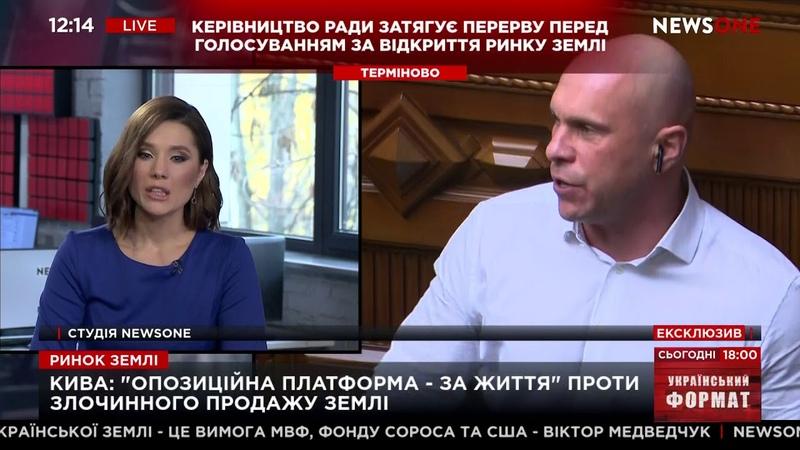 Депутаты Слуги народа постепенно переходят на нашу сторону Кива 13 11 19