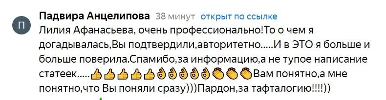 1GYwdHgo7Nc - Отзывы Афанасьева Лилия