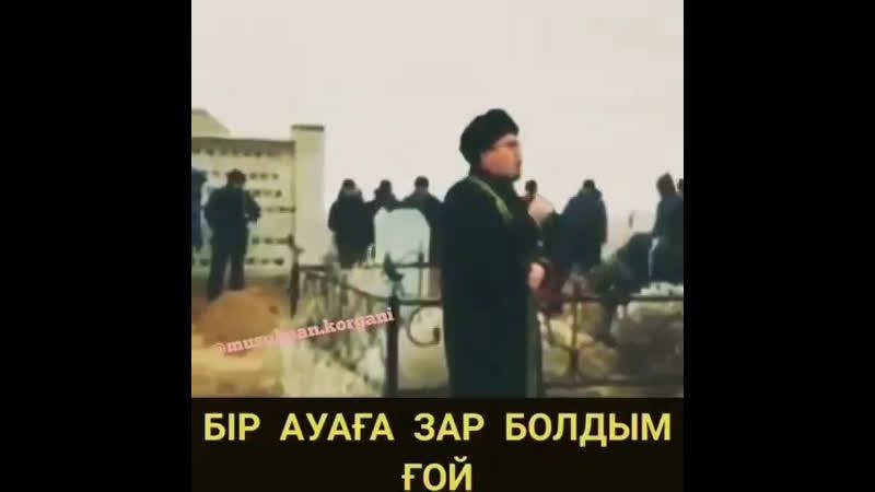 Жан алқымға тығылғанда не істер екенсіңдер көрейік 56 84 ☝🏽